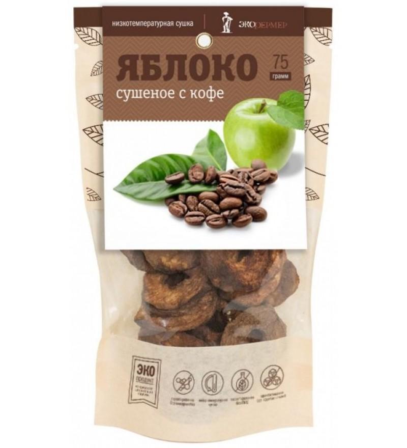 """Яблоко сушеное с кофе """"Экофермер"""""""