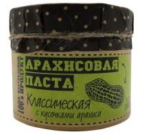 Арахисовая паста «Классическая», Благодар