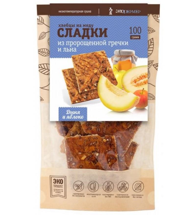 """Хлебцы на меду """"Дыня и яблоко"""" СЛАДКИ"""