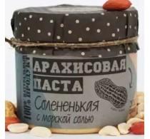 Peanut butter paste with sea salt, Blagodar
